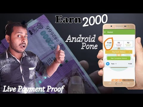 Make Money Online in India in 2018 Fast Earn Money Online fast With Earning Proof