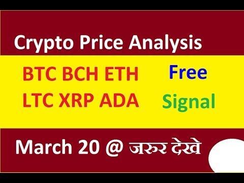 Bitcoin Ethereum Litecoin Bitcoin Cash Ripple Monero Stellar  ADA Price today On live  LyfeCrypto