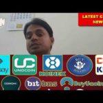 Latest Cryptocurrency News   RBI Decision On Bitcoin   क्या होगा अगर भारत में BITCOIN बन कर दिया जाए