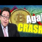 Bitcoin Price News - Bitcoin Prices CRASH Again| How Much Is Bitcoin Now - Tom Lee