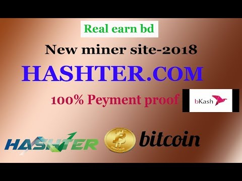 Hashter Not Scam Payment Proof Free 100 GHs Bonus Free Bitcoin Mining 2018,100% peyment proof
