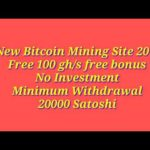 New bitcoin mining site,, 100gh/s free bonus,,  No Investment