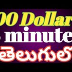 3minute, 100 Dollars free, How to earn bitcoin mining in telugu, Westland storage.com