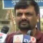 BitCoin Scam: Shailesh Bhatt accused builder appeared in CID Crime Branch at Gandhi nagar