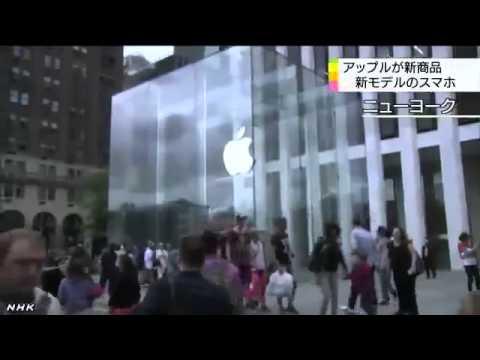 アップル【アップルウォッチ】発表!! 2014年09月10日