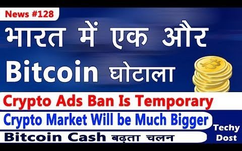 Another Bitcoin Scam, Crypto Ads Ban Is Temporary, Bitpay BCH, Paypal Charges,