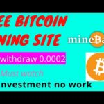 🆓bitcoin cloud mining site!! No investment! Mine free bitcoins!! Urdu Hindi 2018