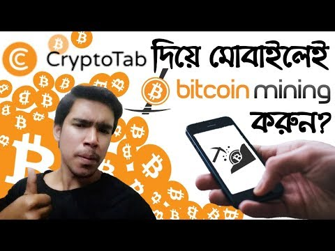 Bitcoin Mining Very Easy Step For Your Android Device By Cryptotab