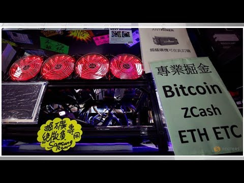 As bitcoin world wobbles, mining rig company plans US$2 billion IPO