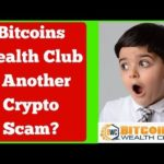 IS BITCOINS WEALTH CLUB A SCAM? – 5 Red Flags Make Me Suspicious!