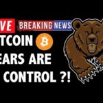 CRYPTO: BITCOIN BEAR SELL! CRYPTOCURRENCY,LITECOIN,ETHEREUM,XRP RIPPLE,TRON TRX,CARDANO,EOS,BTC NEWS