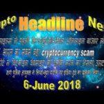 crypto scam ,बिटकॉइन और क्रिप्टोकुरेंसी खनन ऑपरेशन   II Bitcoin Headline 17 News 5 Min II Hindi