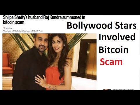 Big Bollywood stars entangeld in Rs 2000 cr Bitcoin scam Latest NEWS