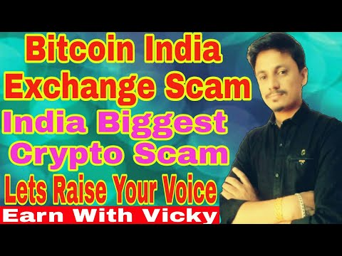 Bitcoin India Exchange Scam | India Biggest Crypto Scam | Earn With Vicky