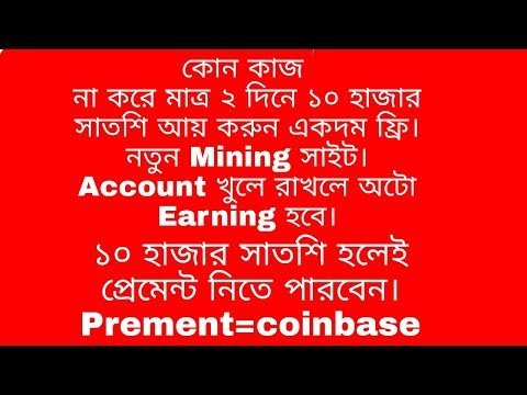 New Mining Site.Earn free bitcoin.100% payout.