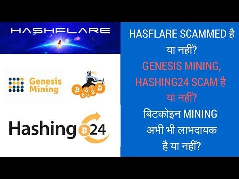 Hashflare Scammed? Bitcoin Mining is Still Profitable or Not?