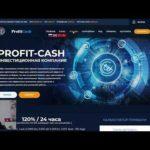 Новинка Profit-Cash 120% за 24 часа. #ProfitCash СКАМ!!! SCAM!!!