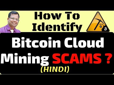 How to identify bitcoin ethereum cloud mining scams frauds full details with example hindi