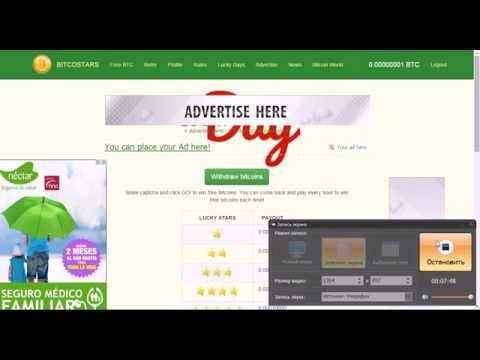 Сайт для заработка биткоин 1-2500% Bonus!!!