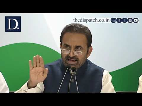 Gujarat Bitcoin Scam  AICC Press Briefing By Shaktisinh Gohil at Congress HQ  || #TheDispatch