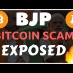 Congress alleges Bitcoin scam by BJP party in Gujrat — BJP ने किया बहुत बड़ा बिटकॉइन घोटाला