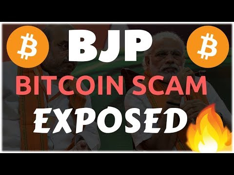Congress alleges Bitcoin scam by BJP party in Gujrat -- BJP ने किया बहुत बड़ा बिटकॉइन घोटाला