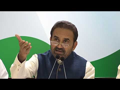 Congress Leader Shaktisinh Gohil Press Conference on Gujarat Bitcoin Scam