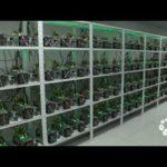 MINERADORA de BITCOIN e ALTCOINS – AWS Mining no PARAGUAI