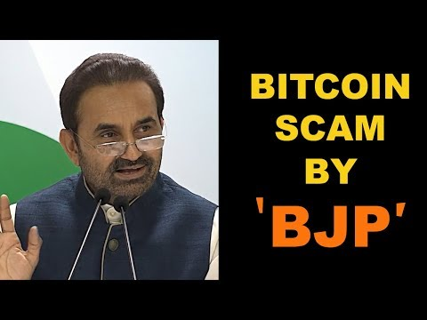 Bitcoin Scam By BJP | RBI vs bitcoin | bitcoin scams hindi