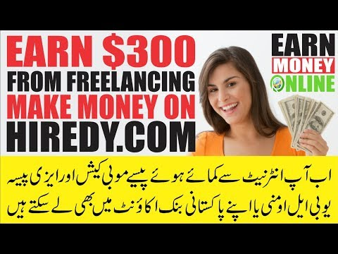 Earn $300 | Make Money Online as a Freelancer | Earn money from hiredy.com | Join Now and Get Orders
