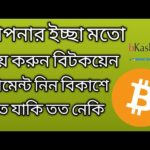 Free bitcoin earning Site||Not Scam ||Free BtcSpinner Earn Unlimited
