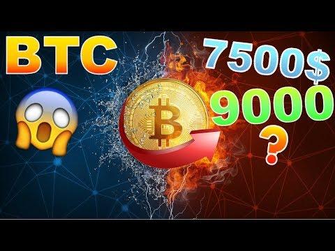 BITCOIN PUMP CONFIRMÉ 9000$ ? BTC analyse technique crypto monnaie