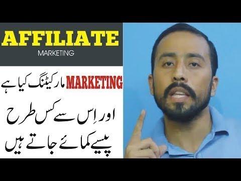 Affiliate Marketing For Beginners   Make Money Online