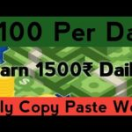 How To Earn Money Online In 2018 | Part Time Jobs | Make Money From Using Android Smartphone [Hindi]