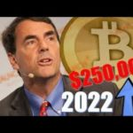 Bitcoin News! Here Is Why Tim Draper Believes Bitcoin (BTC) Will Hit $250,000 by 2022