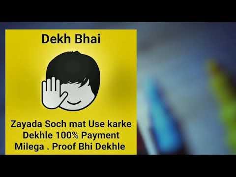Za.gl Payment Proof | Best Make Money Online | Copy Paste Work