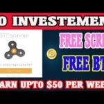 FREE BTC SPINNER SCRIPT 100% working | Online job without investments with bitcoin