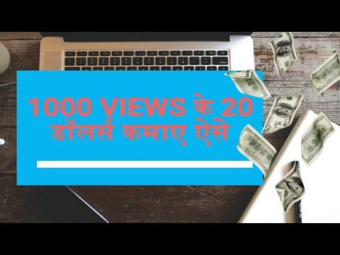How To Make Money From Home For Free in Hindi