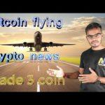 crypto news #5  ethereum scam App   $2 Million Lost   World Bank Raises $81 Million in Hindi