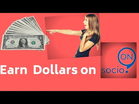 How to make money online with socioon in Pakistan - 2018