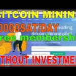 FREE BITCOIN MINING DAILY 30000 SATOSHI(WITHOUT INVESTMENT)