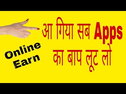 How to Make Money Online Subscribe Now