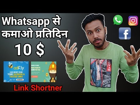 Earn Money Online With Whatsapp and Link Shortner Websites #linkshrink #adfly #shorte #pettylink