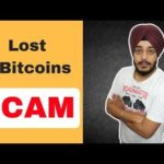 Lost 1 Bitcoin SCAM 😢😢😢