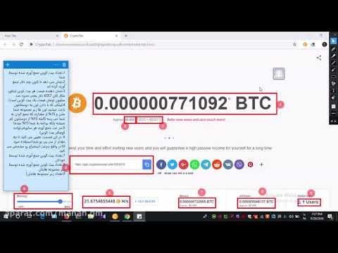 CryptoTab - Free Bitcoin Mining آموزش استخراج بیت کوین