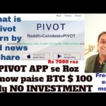 PIVOT APP Earn Free100 $ BItcoin by just reading news,share,upvote,What is pivot Binance Invest🔥🚀