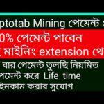 cripto tab Btc mining life time income bitcoin