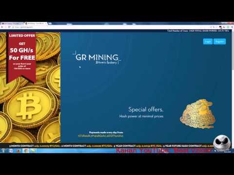 GR Mining! Сервис Облачного Майнинга! Лучше Чем Eobot и Hash Profit !