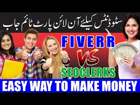 How to Make Money Online Reselling Fiverr & SEOClerks Service | SEOClerks Review |