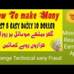 #makemoneyonline #technicalsany #fraud  How to earn money online using mobile 2018 Best Earning App